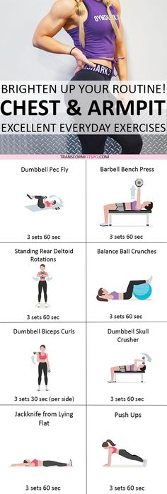 These 9 booty building exercises will tone and strengthen your butt! This butt workout is all done with no equipment. Just a killer body weight workout that you can easily do at home! Fitness Tips, Fitness Motivation, Health Fitness, Yoga Fitness, Fitness Workouts, Weight Workouts, Butt Workouts, At Home Workout Plan, At Home Workouts