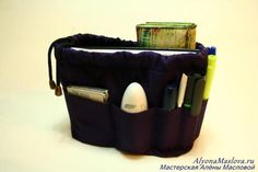 Purse organizer tutorial