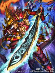 Pokemon Fusion, Fantasy Character Design, Character Art, Lego Custom Minifigures, Ultimate Dragon, Yugi, Fantasy Beasts, Anime Art Fantasy, Black Clover Anime