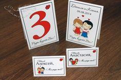 Карточки рассадки гостей в стиле love is...