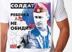 Путин: россияне сами себя обманывают  Меня обманывать не трудно - я сам обманываться рад  Я, конечно, понимаю, что рядовому потребителлю читать договор тяжело. Но проработав пару десятилетий на гражданке именно в финансовом секторе, могу честно признать - дело спасения утопающих.... Проще говоря, не знаешь - не подписывай. А у нас по старой привычке (солдат ребенка не обидит) подмахивают не глядя все подряд. Не понимая, что процент по кредиту лишь малая доля обязательных выплат. Особенно…