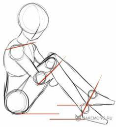 Седящие тело