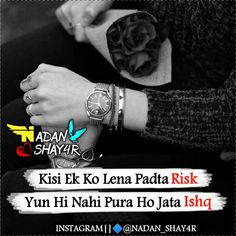 Status For Whatsapp Attitude, Pikachu Art, Attitude Quotes For Boys, Inspirational Quotes About Success, Avengers Wallpaper, Couple Photography Poses, Reality Quotes, Urdu Poetry, Profile