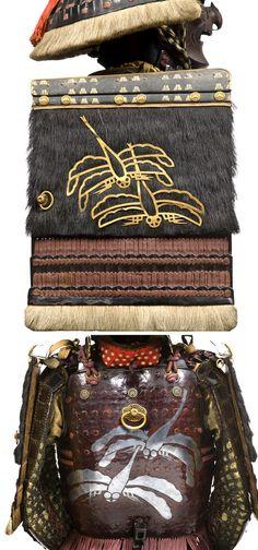 Blog de referencia de armaduras Samurai