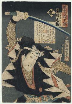 Toyokuni III/Kunisada (1786 - 1864)   Japanese Woodblock Print The Syllable O: Kawarasaki Kunitaro I as Sugenoya Hannojo Masasai Series; Stories of the Faithful Samurai, 1864