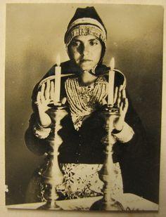 Israel Yemen Jewish Woman Photo Traditional Costume Shana Tova Card 50'S | eBay