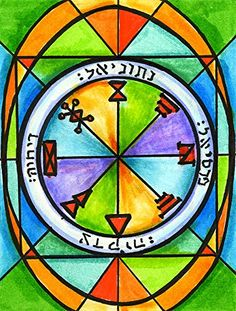 11x14 Solomons Seal 1st Pentacle of Jupiter to Conjure Angels for Business Success Art Print Artisan Courtyard http://www.amazon.com/dp/B00YKHWH5A/ref=cm_sw_r_pi_dp_KFAEvb09E1971