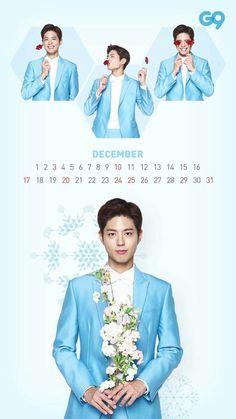 박보검 2017 Calendar G9 #ParkBoGum #CalendarG9