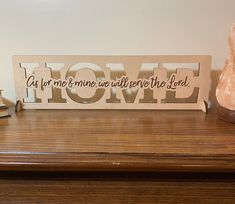 As for me and mine we will serve the Lord wood sign home decor, home wooden sign, wooden sign, religious home wood sign