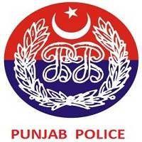 Punjab Police Recruitment - 112 Intelligence Officers Posts - Last Date 28…