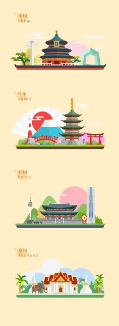 几枚小图标~ Vector Design, Web Design, City Icon, Chinese Patterns, Thai Art, City Maps, Flat Illustration, House Painting, Travel Posters
