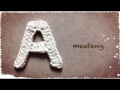 """""""A""""の編み方 アルファベット かぎ針 How to crochet a Alphabet - YouTube"""