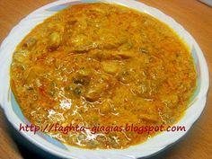 Πικάντικες γαρίδες νηστίσιμες ή με γιαούρτι Seafood, Curry, Food And Drink, Ethnic Recipes, Curries, Sea Food