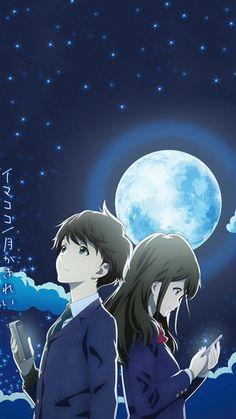 Tsuki ga kirei Прекрасна, как Луна