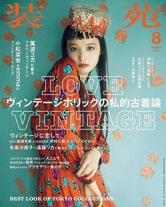 萬波ユカ 公式ブログ - June 28, 2016 - Powered by LINE