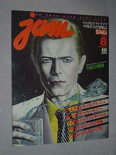 jam Japan magazine 8/1980 ! DAVID BOWIE BOOMTOWN RATS MICHAEL JACKSON JAM CLASH