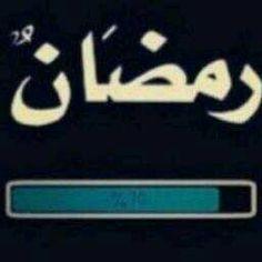Ramadhan loading