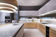 Картинки по запросу дизайн большой кухни