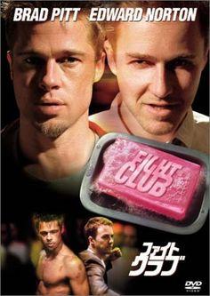 Amazon.co.jp | ファイト・クラブ [DVD] DVD・ブルーレイ - ブラッド・ピット, エドワード・ノートン, デビッド・フィンチャー