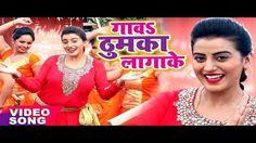 "#Mp3 #Download ... #Album :Mai Ke Chunari Chadhawani, Song :Mai Ke Chunari Chadhawani. #Singer : #PawanSingh, #AksharaSingh .. #Lyrics :Manoj Matalbi. #MusicDirector :Chhote Baba ""Basahi"".  Mai Ke Chunari Chadhawani. Ae Piya Ho Mai Ke Chunari Chadhawani. Mai Ke Chunari Chadhawani : Pawan Singh 2017 #Navratri Songs. #Bhojpuri #BhojpuriSong  #BhojpuriVideoSong #bhojpurivideo #BhojpuriBeat  #NewSong #Bhojpuri2017 #bhojpurimovie #NewVideoSong #MovieSong #BhojpuriCinema #Film #cinema"