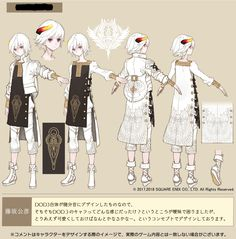 Posted a couple designs for the new character. they've redacted the character's name, but if you saw my last post regarding this, then you'd know that Character Sheet, Character Drawing, Game Character, Character Concept, Concept Art, Fantasy Characters, Anime Characters, Animation, Character Design References