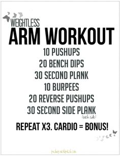 Weightless Arm Workout