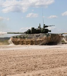 Scp, War Machine, Cold War, Military Vehicles, Tanks, Army, Modern, War, Gi Joe