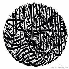 DesertRose.... Nice calligraphy