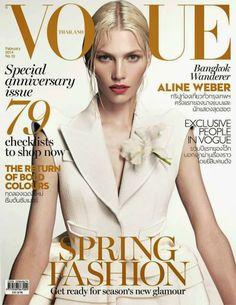 Aline Weber Vogue Thailand/TaylandFebruary/Şubat 2014 Magazine Cover
