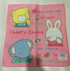 Vintage Sanrio Cheery chums towel made in Japan 1988 by TownOfMemories on Etsy