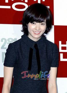 Senyuman HHJ Han Hyo Joo, Cold, Eyes, Cat Eyes