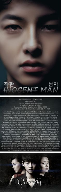 The Innocent Man: Song Joong Ki - one of my absolute favorites of all time!!