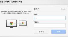 아이패드용 구글 크롬 웹브라우저