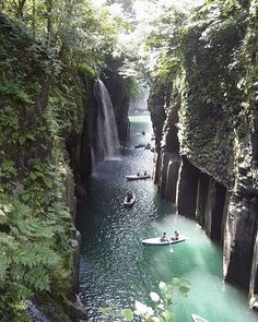 Takachiho Gorge, Japan.