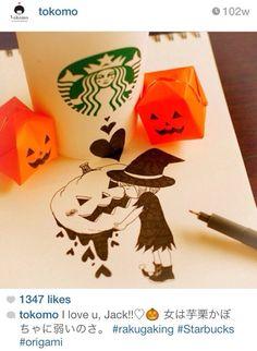 Starbucks Cup Artwork by Tokomo Shintani