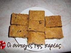 Αυτή η συνταγή είναι πανεύκολη, μπορεί να συνοδεύσει τον καφέ μας ή το τσάϊ μας ή να φαγωθεί σαν κολατσιό από μικρούς και μεγάλους!!!