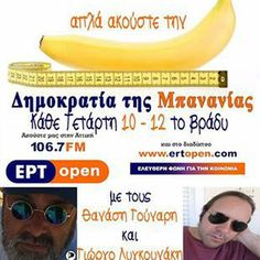 "Check out ""ΔΗΜΟΚΡΑΤΙΑ  ΤΗΣ  ΜΠΑΝΑΝΙΑΣ    ΕΚΠΟΜΠΗ #1  BANANA REPUBLIC #1"" by Thanasis Gounaris on Mixcloud"