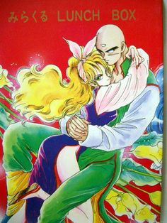 DBZ Tien and Launch