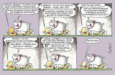 Καστράτο   αρχική, αρκάς εν κινήσει   ethnos.gr Funny Cartoons, Peanuts Comics, Quotes, Tinkerbell, Quotations, Cute Cartoon, Quote, Shut Up Quotes, Funny Comics
