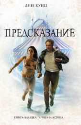 Предсказание #knigger Baseball Cards, Books, Movies, Movie Posters, Livros, Films, Libros, Film Poster, Popcorn Posters