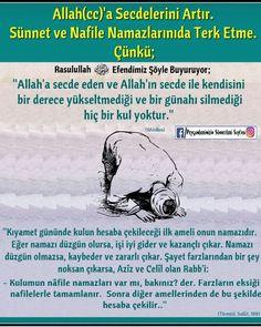 Muhammed Sav, Allah, Ecards, Memes, E Cards, Meme