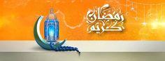 رمضان كريم 😊 سنة سعيدة علينا .. مليئة بالخير والبركات 💡🌟 #clementcanopyprice, #clementcanopycondo, #clenmentcanopylocation, #Clementcanopyshowflat