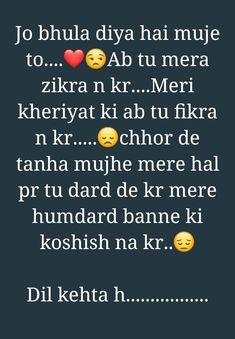 Love Pain Quotes, Mixed Feelings Quotes, Karma Quotes, Good Thoughts Quotes, Reality Quotes, Ego Quotes, Lines Quotes, Love Quotes In Hindi, Poetry Feelings