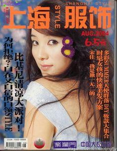 shanghai fashion 8.2004