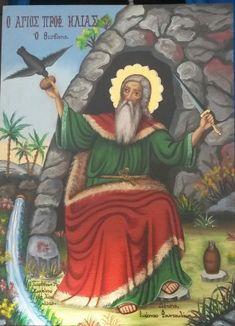 """""""Επί πυρίνου άρματος"""". Christ, Saints, Painting, Icons, Art, Quotes, Santos, Art Background, Qoutes"""