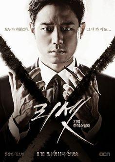 Chun Jung Myung | 천정명 | D.O.B 29/11/1980 (Sagittarius)
