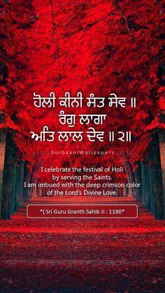 ਵਾਹਿਗੁਰੂ ਜੀ 🙏🌸 Sikh Quotes, Gurbani Quotes, Punjabi Quotes, Truth Quotes, Qoutes, Guru Nanak Ji, Nanak Dev Ji, Guru Granth Sahib Quotes, Sri Guru Granth Sahib