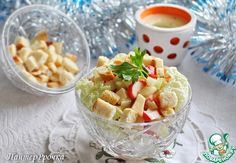 "Салат ""Чудесный"" ингредиенты"