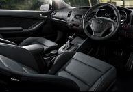 Kia Koup interior Sedans, Interior, Indoor, Limo, Interiors