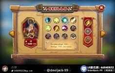 deviljack-99的微博_微博 Kawaii Games, Game Ui Design, Game Art, Bb, Flat, Bass, Dancing Girls, Flat Shoes
